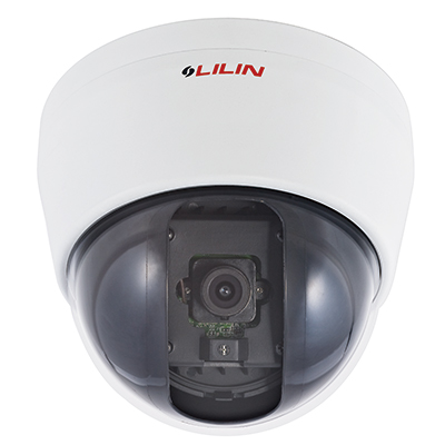 LILIN IPD2122 full HD 2 megapixel day/night HD dome IP camera