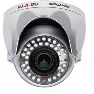 LILIN IPR312SX3 Day & Night 720P HD Vandal Resistant Dome IR IP Camera