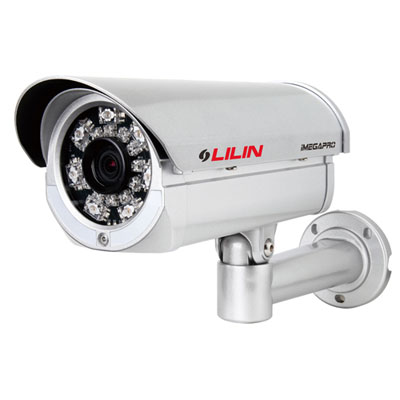 LILIN IPR414ESX3 day & night 720P HD vari-focal IR IP camera
