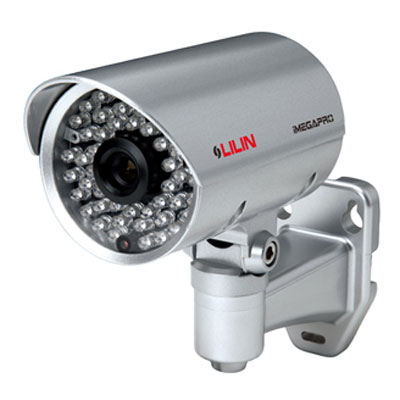 LILIN IPR712S4.3 outdoor HD CMOS day & night IR IP camera
