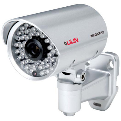LILIN IPR722S day & night 1080P HD IR network camera