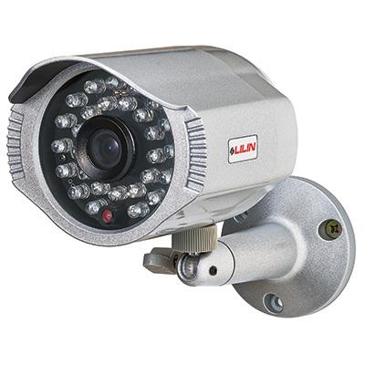 LILIN IPR7922 Full HD 2 Megapixel Day/night IR IP Camera