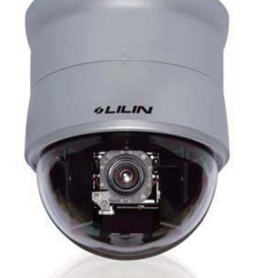 how to rotate video on iphone lilin ips 3124p ip dome specifications lilin ip 3124