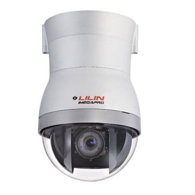 LILIN IPS-7224M 22x day & night 1.3M WDR speed dome IP camera