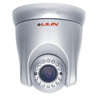 LILIN IPS2102E 1/3-inch colour / monochrome HD IP dome camera