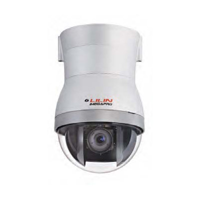 LILIN IPS7224 day & night 1.3M HD WDR speed IP dome camera