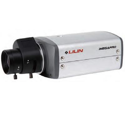 LILIN LB1022EX 2MP HD IP Camera