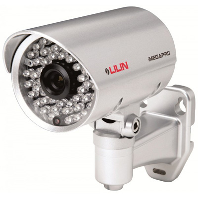 LILIN LR7022E6 day & night 1080P HD IR IP camera