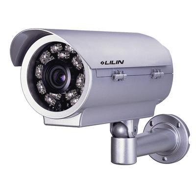 LILIN PRH-5880 infrared illuminator housing with IP66 protection