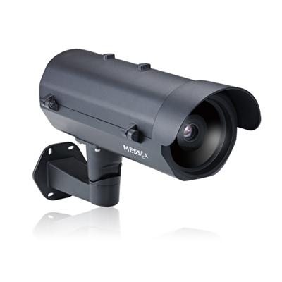 Messoa LPR615-N2-US-MES 1/3 inch day/night bullet IP camera