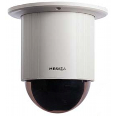 Messoa NIC960-HP2-ODW01 outdoor wall mounted high speed dome camera