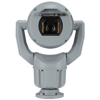Bosch MIC-7504-Z12GR IP camera