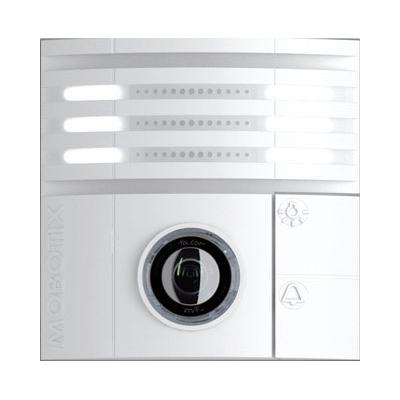 MOBOTIX MX-T25-N016-b IP video door station