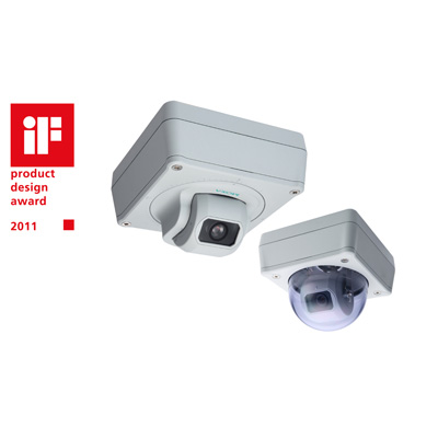 MOXA VPort 16-DO-M12-CAM3L54160P EN 50155 compliant dome camera with 16 mm lens