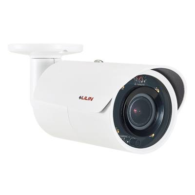 LILIN MR8422X Outdoor HD 30M-Range IR Varifocal IP Camera