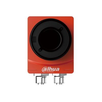 Dahua Technology MV-S5B00MG000E 20MP Movidius smart camera