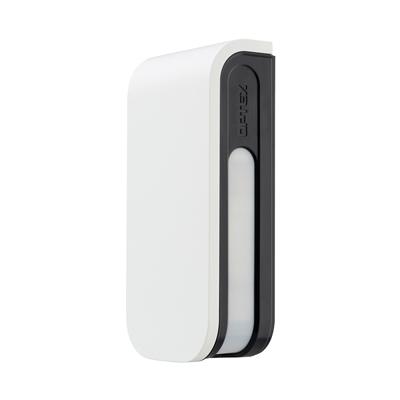 Optex BXS-RAM intrusion detection sensor