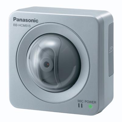 Panasonic BB-HCM515CE network camera with 1/4'' megapixel CMOS sensor