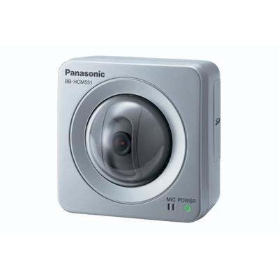 Panasonic BB-HCM531 is a splash-resistant network camera with pan/tilt/digital zoom