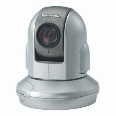 Panasonic BB-HCM580CE high-end network camera with pan/tilt and 21x optical zoom