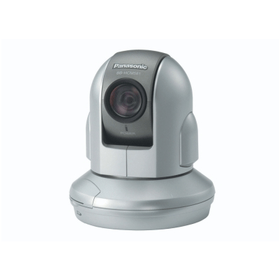Panasonic BB HCM581 dome camera with extra-wide range pan and tilt