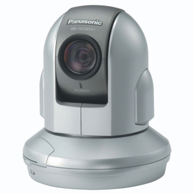 Panasonic BB-HCM581CE extra-wide range pan and tilt network camera with remote control
