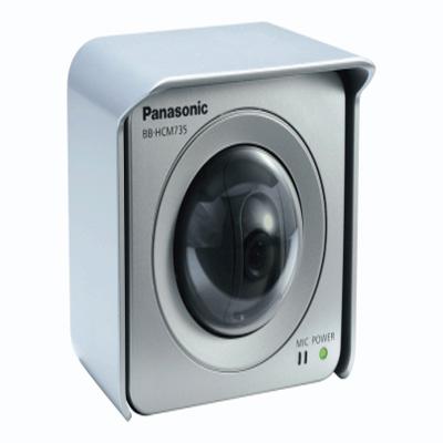 Panasonic BB-HCM735 IP camera with enhanced waterproof performance