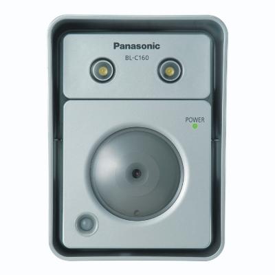 Panasonic BL-C160E splash-resistant network camera with built-in LED light