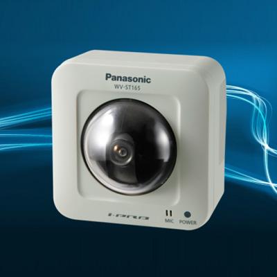 Panasonic WV-ST165 pan-tilting network camera