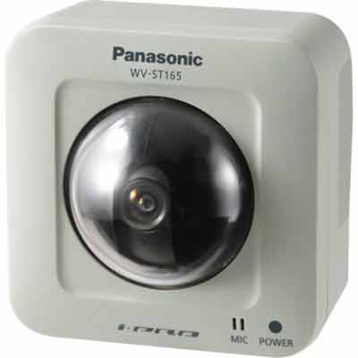 Panasonic WV-ST165E pan-tilting network camera