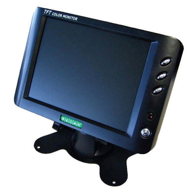 Pecan LCD564 5.6 inch colour TFT LCD