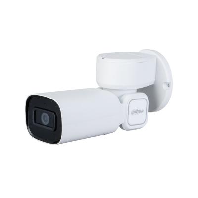 Dahua Technology DH-PTZ1C203UE-GN IP camera