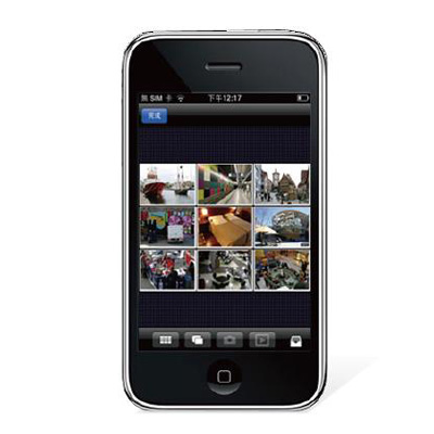 QNAP VMobile CCTV software for remote and wireless monitoring of IP cameras
