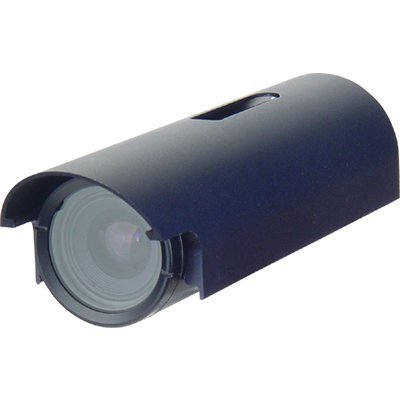 Rainbow Super high resolution vari-focal bullet camera