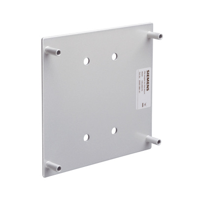 Siemens CAIL0050-PA pole mount adapter