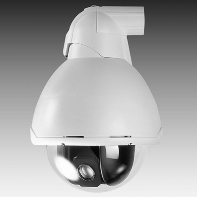 Siemens CCDS1425-DN36 dome camera, 36x optical zoom