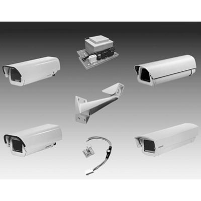 Siemens CHH CCTV camera housing for indoor and outdoor use