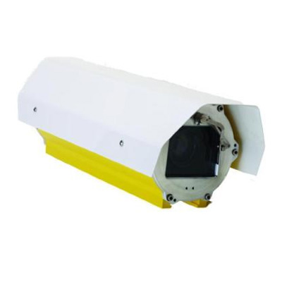 Vanderbilt (formerly known as Siemens Security Products) FH07C-40/L explosion-proof camera housing