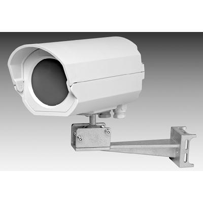 Siemens IS390H - Outdoor passive infrared detector