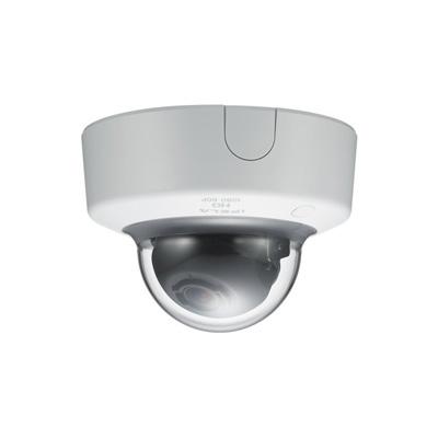 Sony SNC-VM630 true day/night HD network mini dome camera with 700 TVL resolution