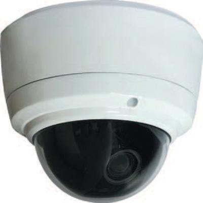 TDSi 5012-0322 H.264 megapixel indoor/outdoor IP camera