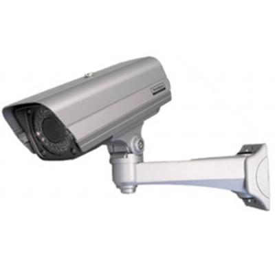 TeleEye SF489 long range IR CCTV camera with 480 TVL
