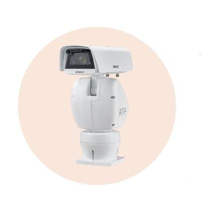 Hanwha Techwin America TNU-6320 2M Positioning Zoom Camera