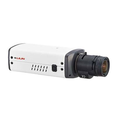 LILIN UFG1122E Day & Night 1080P 120 FPS Full HD IP Camera