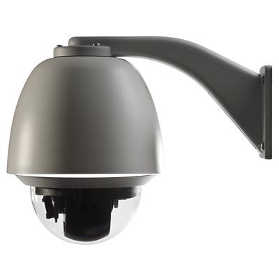 UltraView UVP-N120P-36X-N 4 CIF indoor/outdoor PTZ IP dome camera