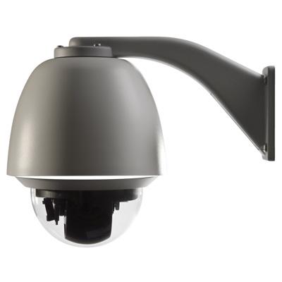 UltraView UVP-N120S-36X-N Indoor IP PTZ Camera