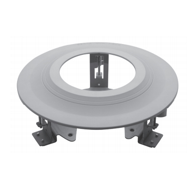 Vicon V670-HCS254V In-ceiling Mounting Kit