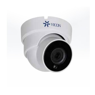 Vicon V932D-IR-1 network outdoor turret camera
