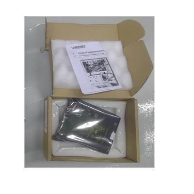 Vanderbilt CAH3502-AHM 2TB extension HDD kit