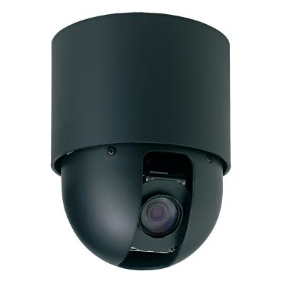 Vanderbilt CCDA1455-DN36 530TVL day/night dome camera